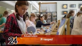 "Embedded thumbnail for  ""Альметьевск РТВ"" Сюжет от 08.06.2017 Лит Фест ""Бяки Буки"""