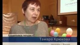 """Embedded thumbnail for сюжет телекомпании """"Альметьевск ТВ"""": """"Глаголица-2015"""" в 25 школе"""
