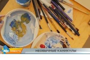 """Embedded thumbnail for Новости Юго-востока РТ от 09.06.2017 Лит Фест """"Бяки Буки"""""""