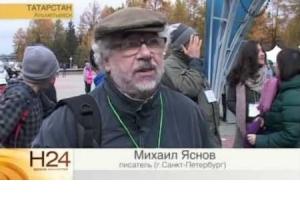 "Embedded thumbnail for Телеканал РЕН ТВ Бугульма ""Праздник чтения ""Глаголица"""""