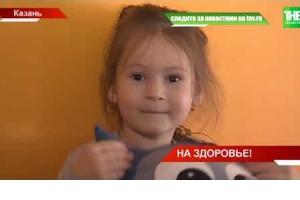"""Embedded thumbnail for Открытие комнаты в ГАУЗ """"Детская городская больница №8"""" г. Казани"""