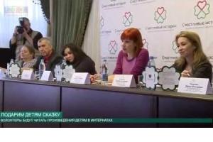 """Embedded thumbnail for Новости KFU """"Прослушивание чтецов-волонтеров"""""""