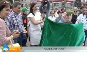 """Embedded thumbnail for Новости юго-востока РТ. Сюжет: """"Читают все"""""""