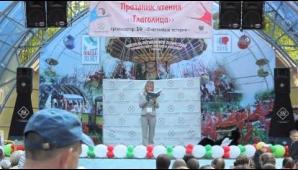 "Embedded thumbnail for Праздник чтения в г. Альметьевск ""Глаголица-2015"""